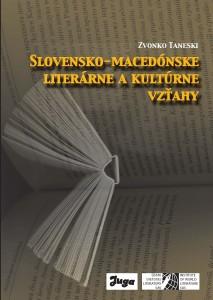 slovensko-macedonske-literarne-a-kulturne-vztahy1